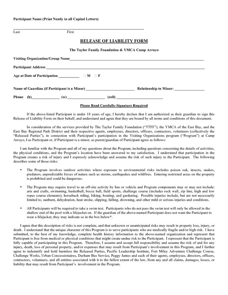section 32 real estate document