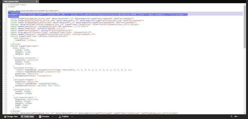 window jquery document write script src