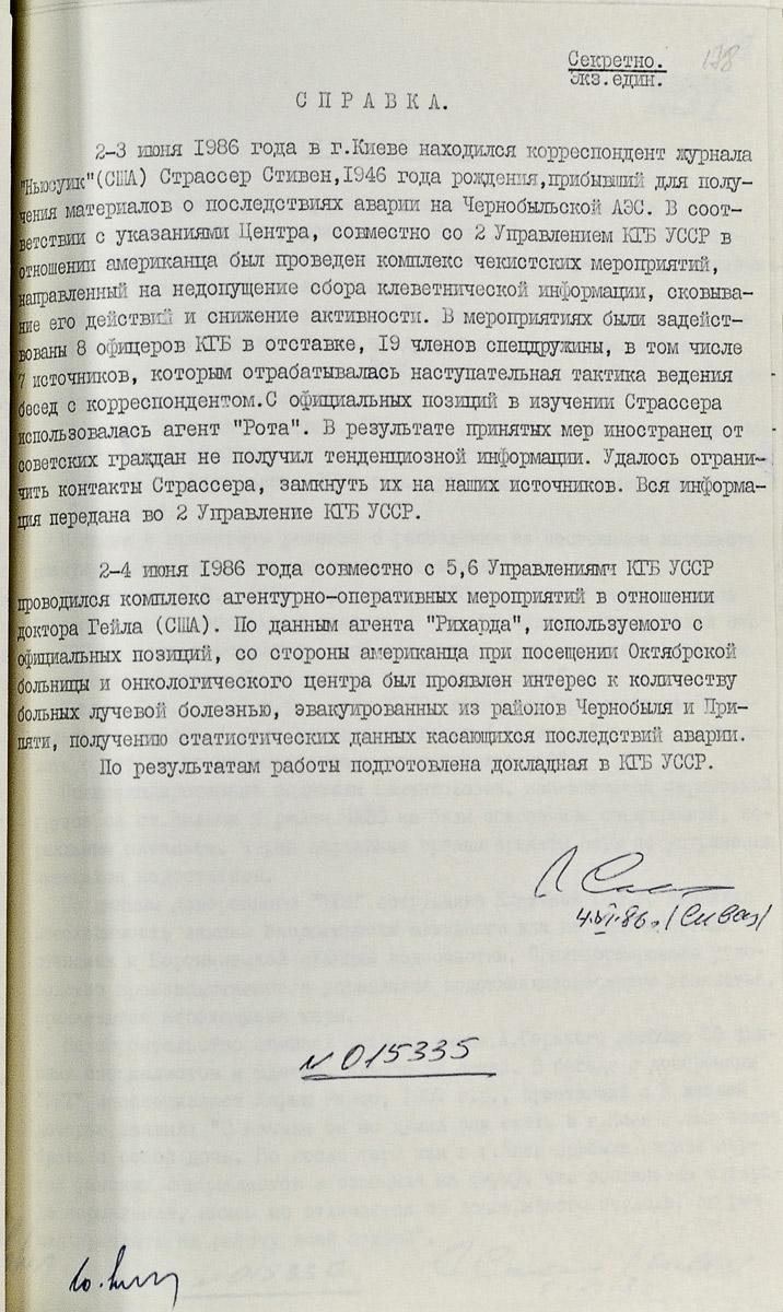 civil service reform project document