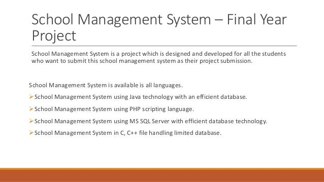 college management system project documentation in php