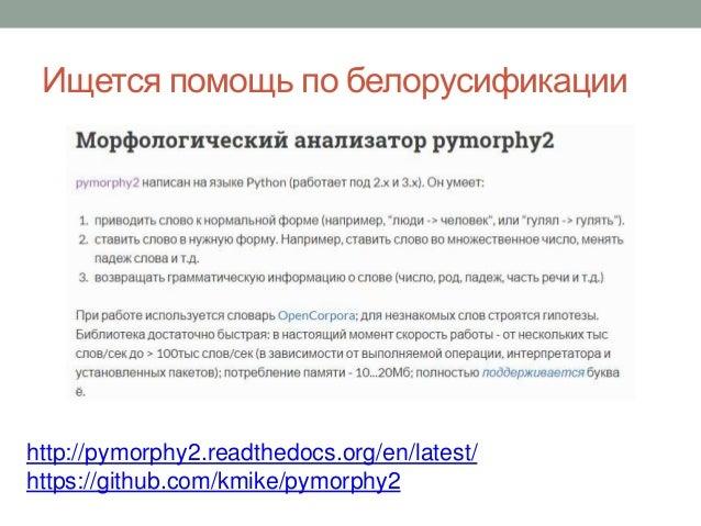 linux kernel documentation sphinx