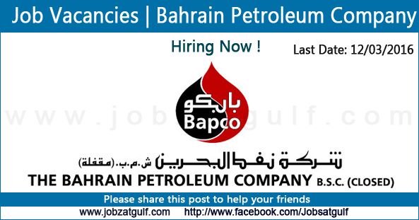 document controller jobs in bahrain