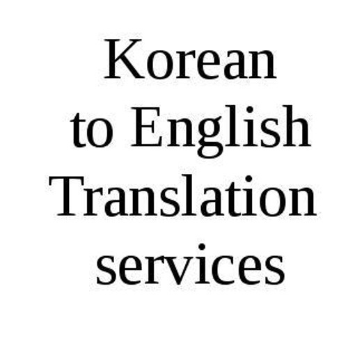 translate document korean to english