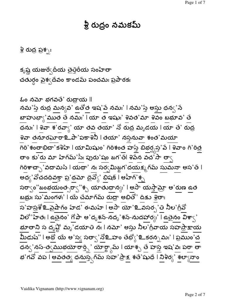 documentation meaning in telugu