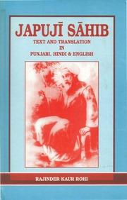 nati punjabi to english document translation
