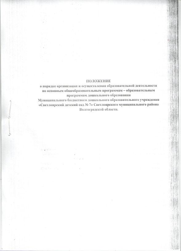 acrobat pdf app how to compress document