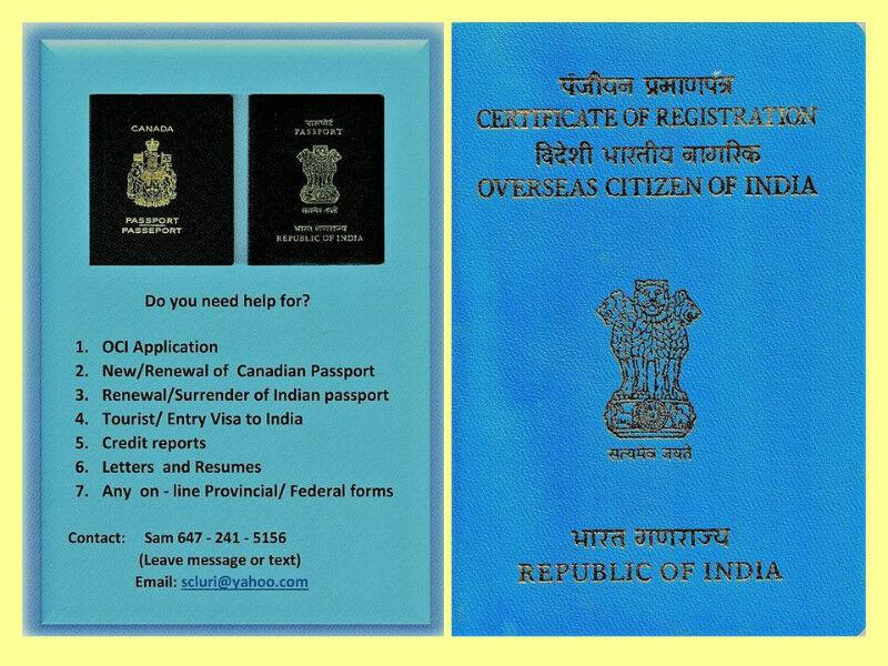 oci new passport document upload