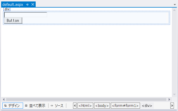 c xml documentation variable
