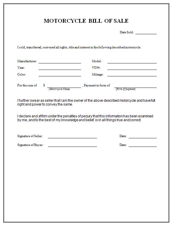 bill of sale legal document