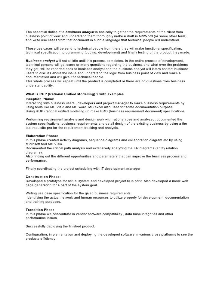 software technical design document sample