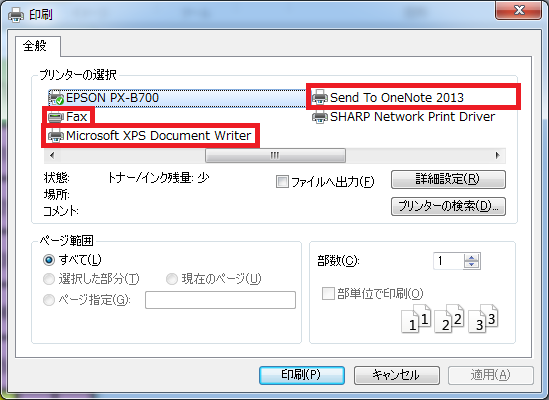 microsoft xps document writer to excel
