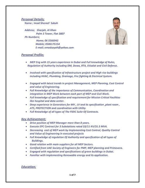oracle cc&b documentation