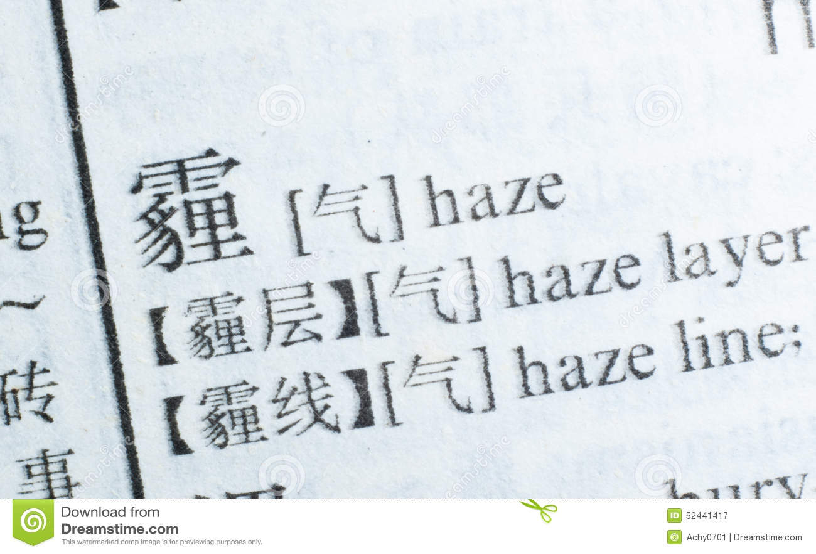 chinese to english word document translation