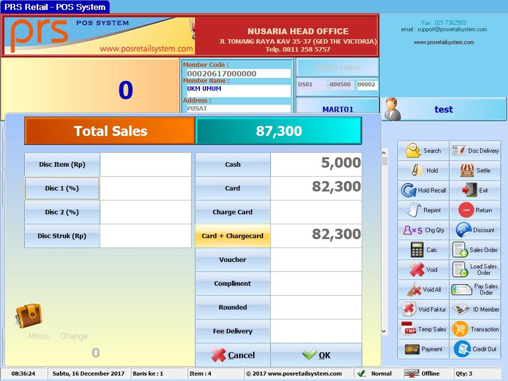 retail management software documentation