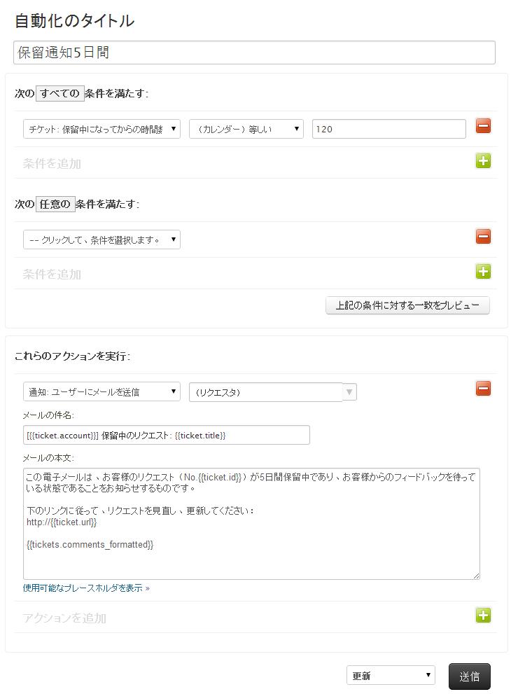 odoo marketing automation documentation