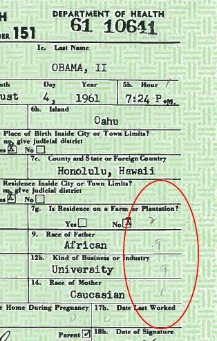 birth certificate document number australia
