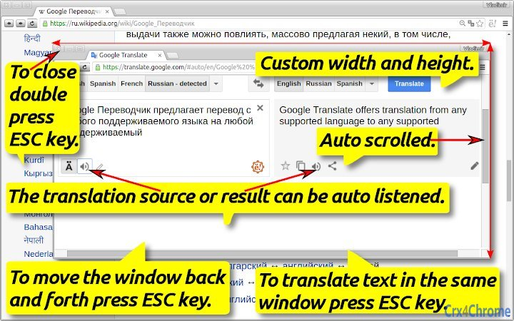 get current document selection in chrome
