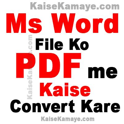 online convert pdf file to ms word document