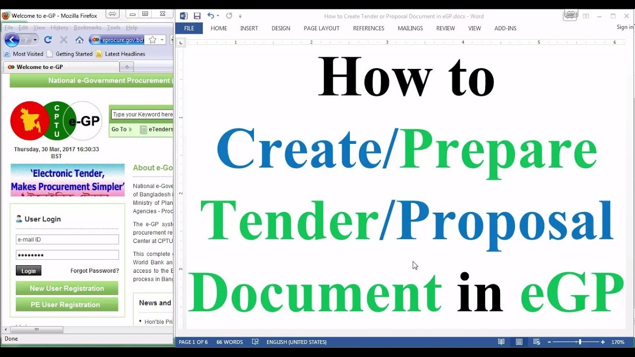 what is a tender document