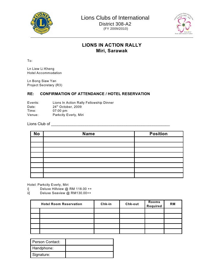 ems policy document format for a hotel