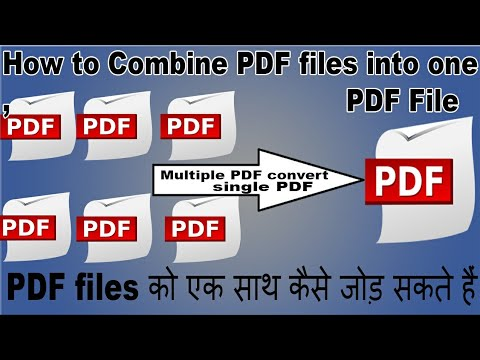 how to combine 2 pdf files into 1 document