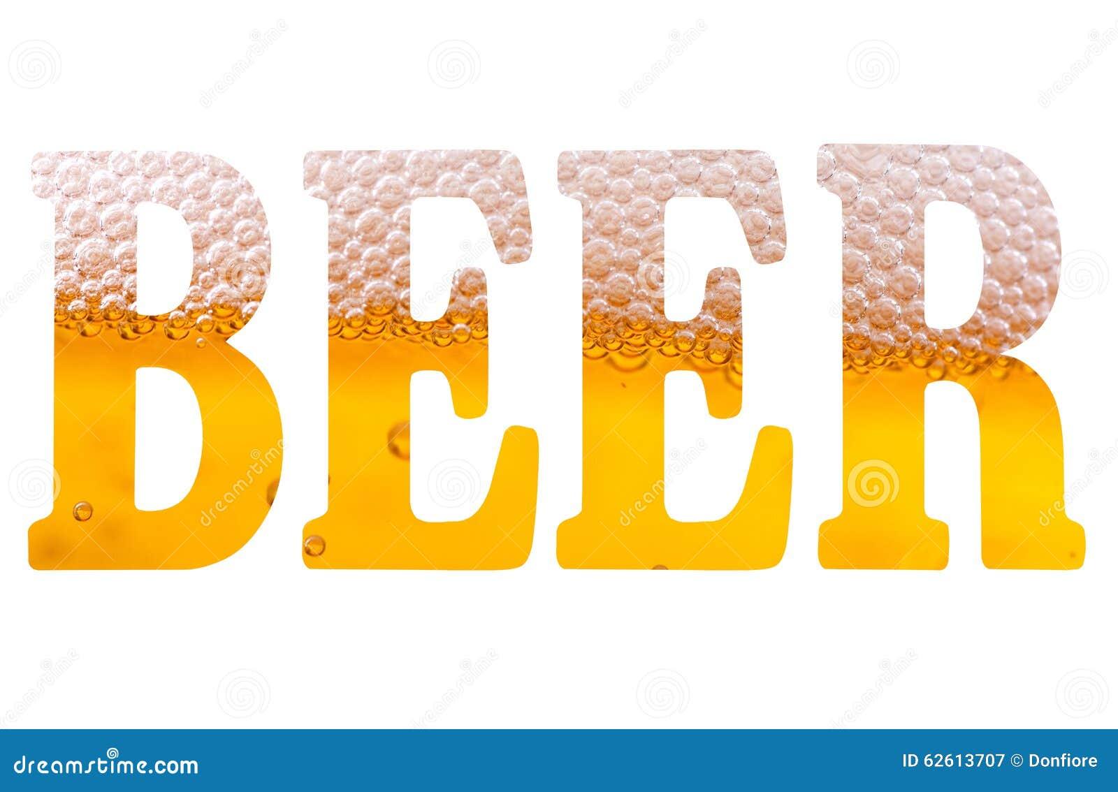 word document background image size
