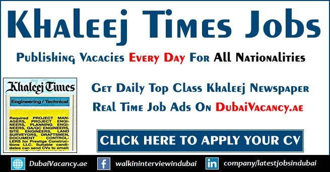 lead document controller jobs in middle east