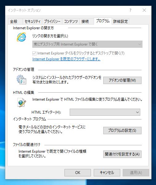 internet explorer pdf type on document