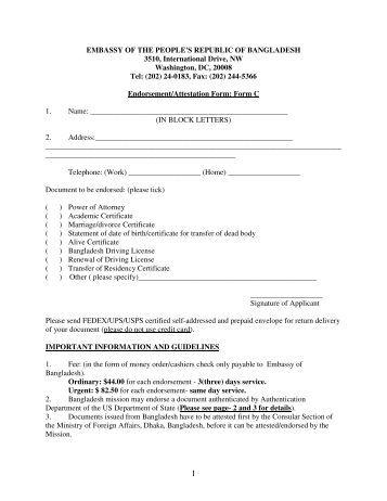 application document checklist subclass 600 bangladesh