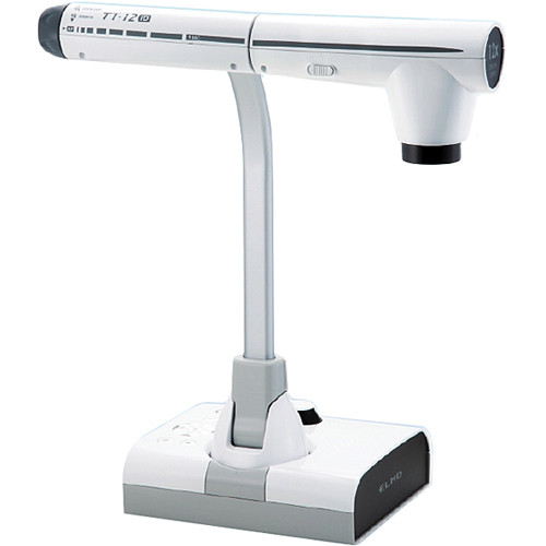 elmo document camera lx 1