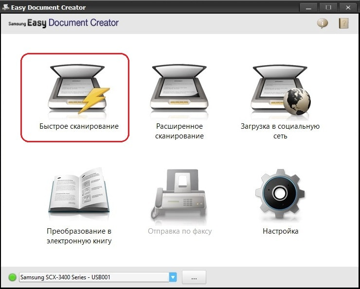 samsung easy document creator download