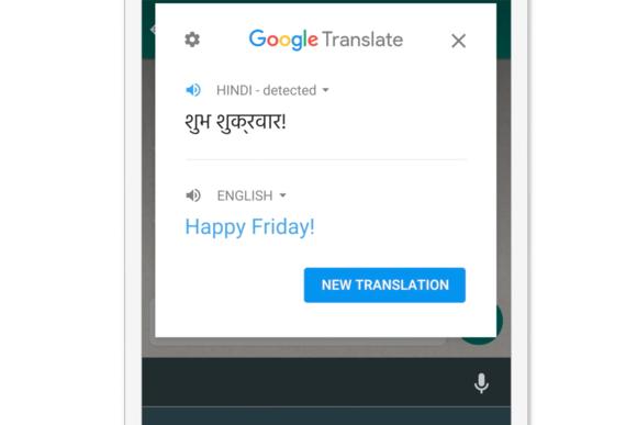 can i translate a document myself