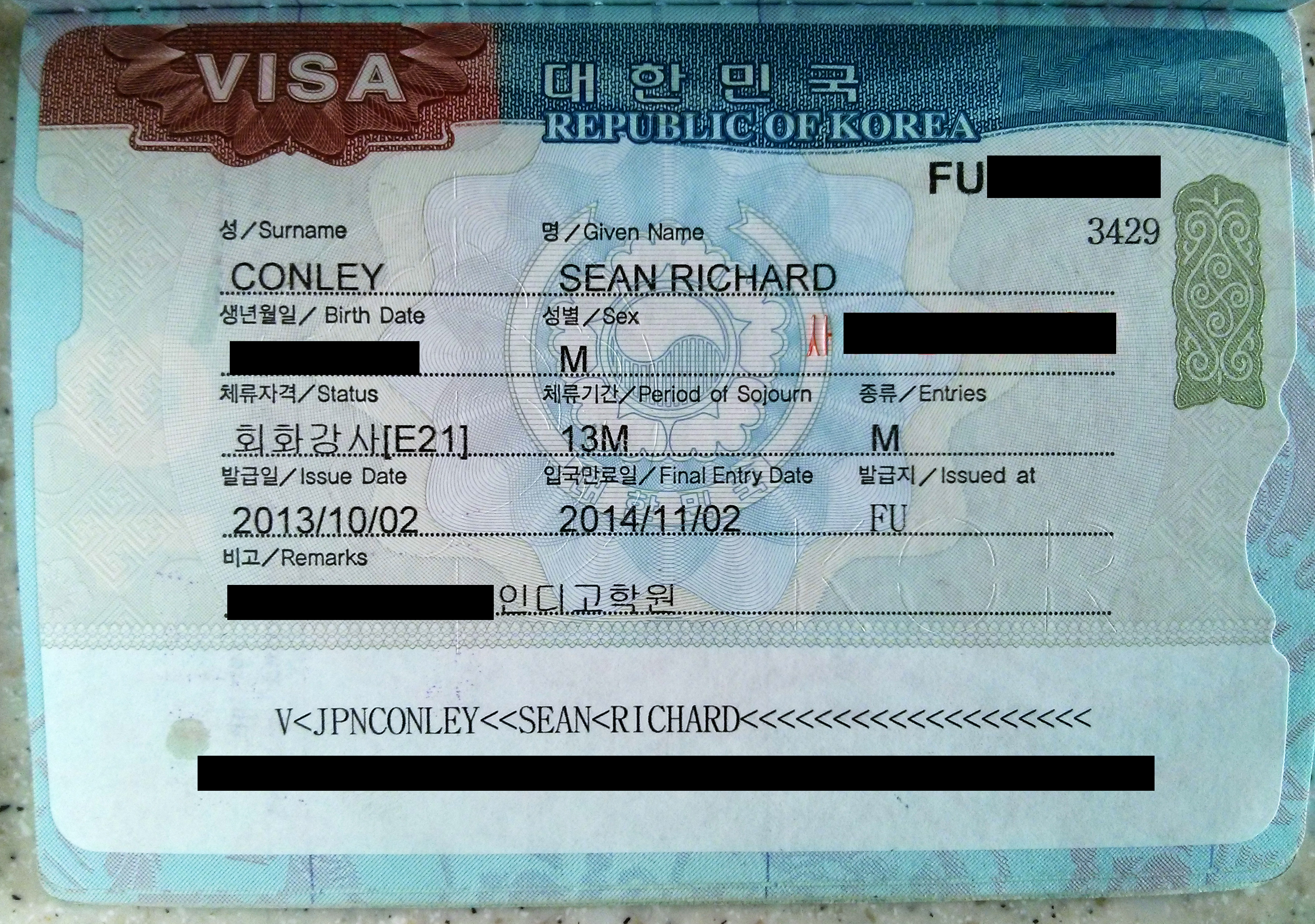travel document how long does it take