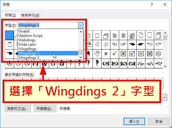 checkbox symbol in word document