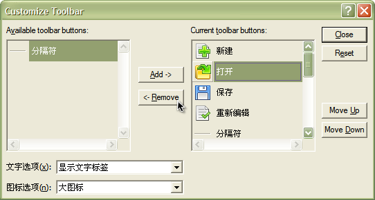 chinese to english document translation software