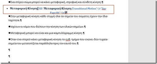 create index in word document