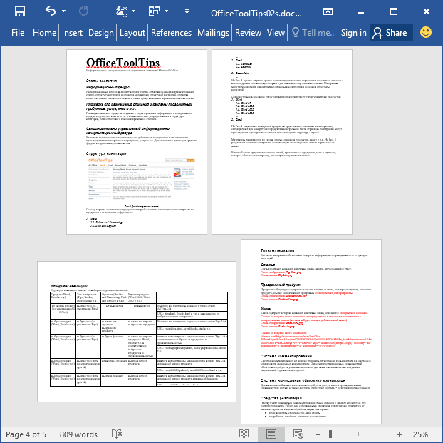 different margins on same word document