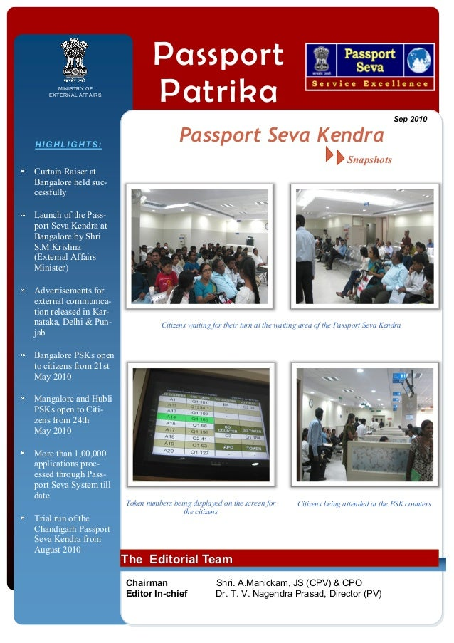 passport seva kendra document advisor