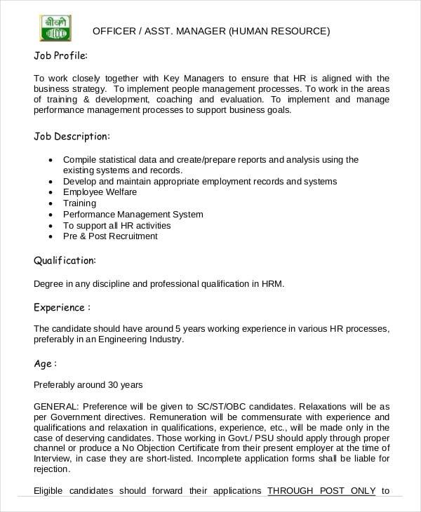 document control officer job description