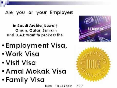 document controller jobs in pakistan