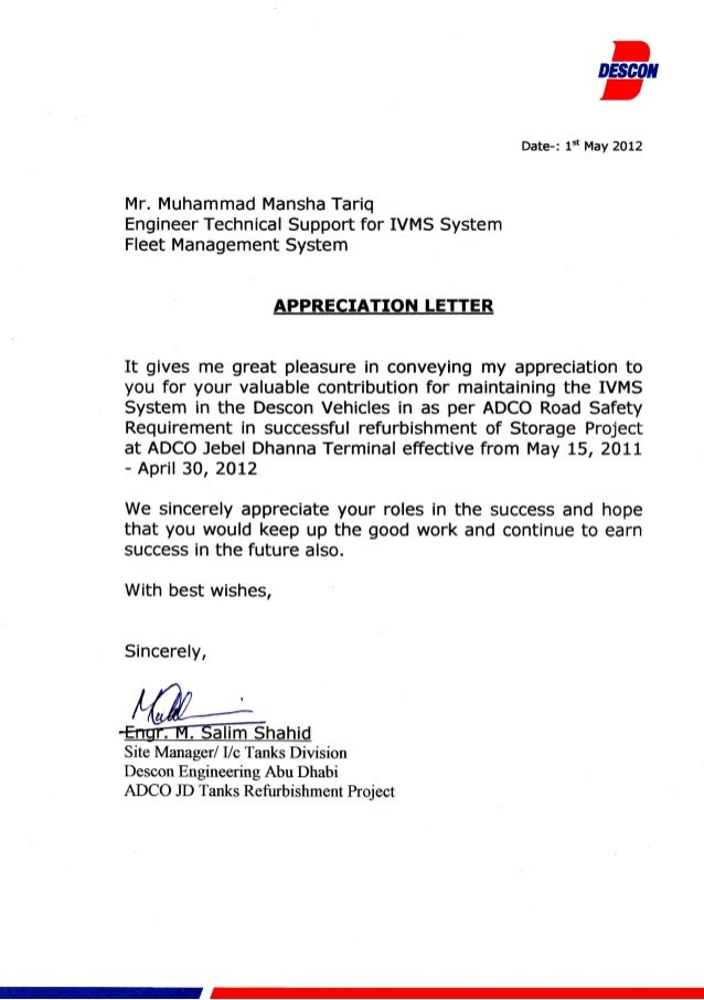 document management system cover letter