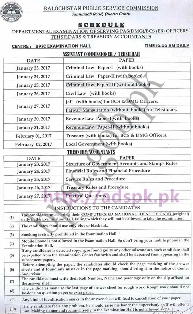 document writer exam in kerala 2017