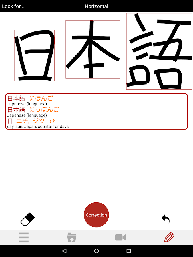translate japanese document to english