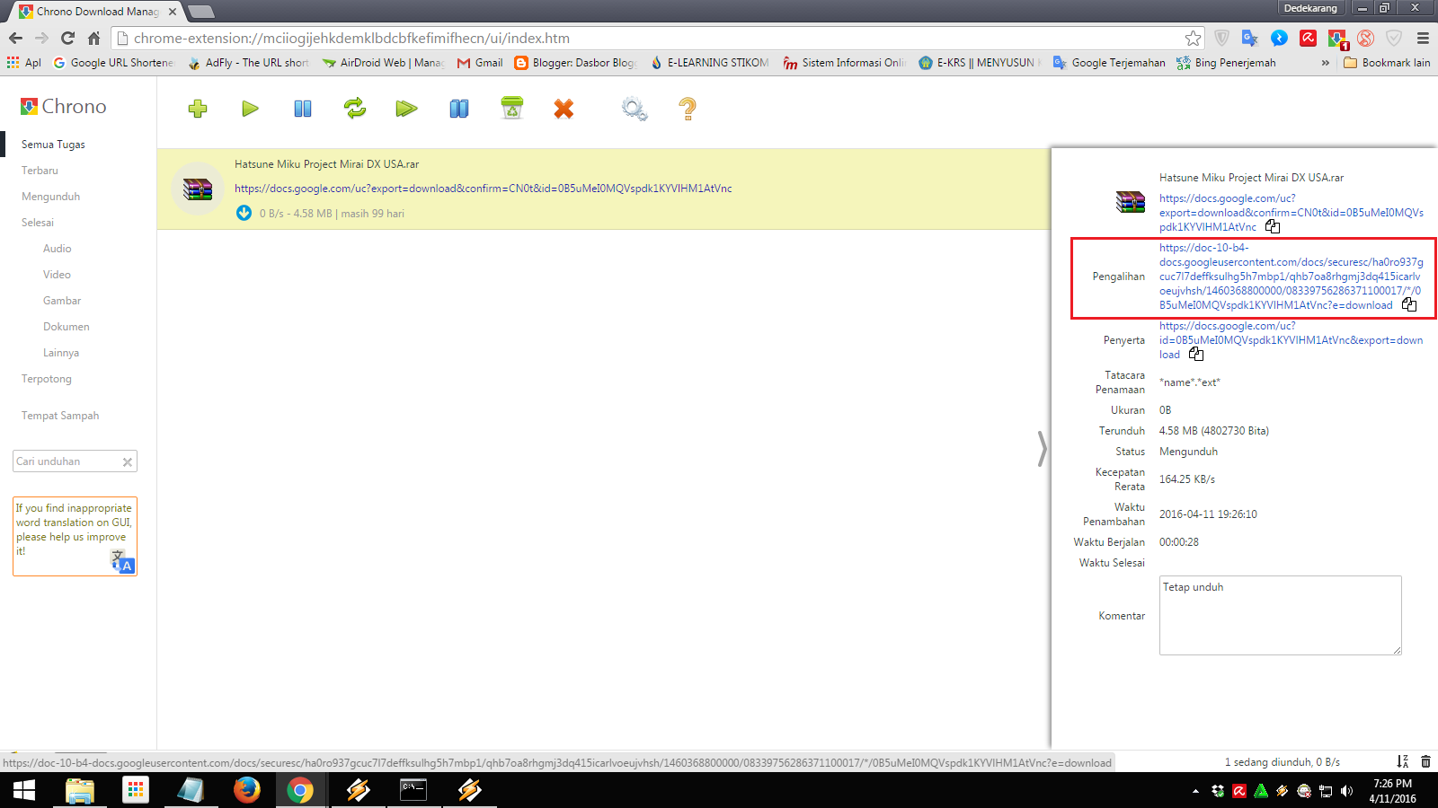 google drive document download link