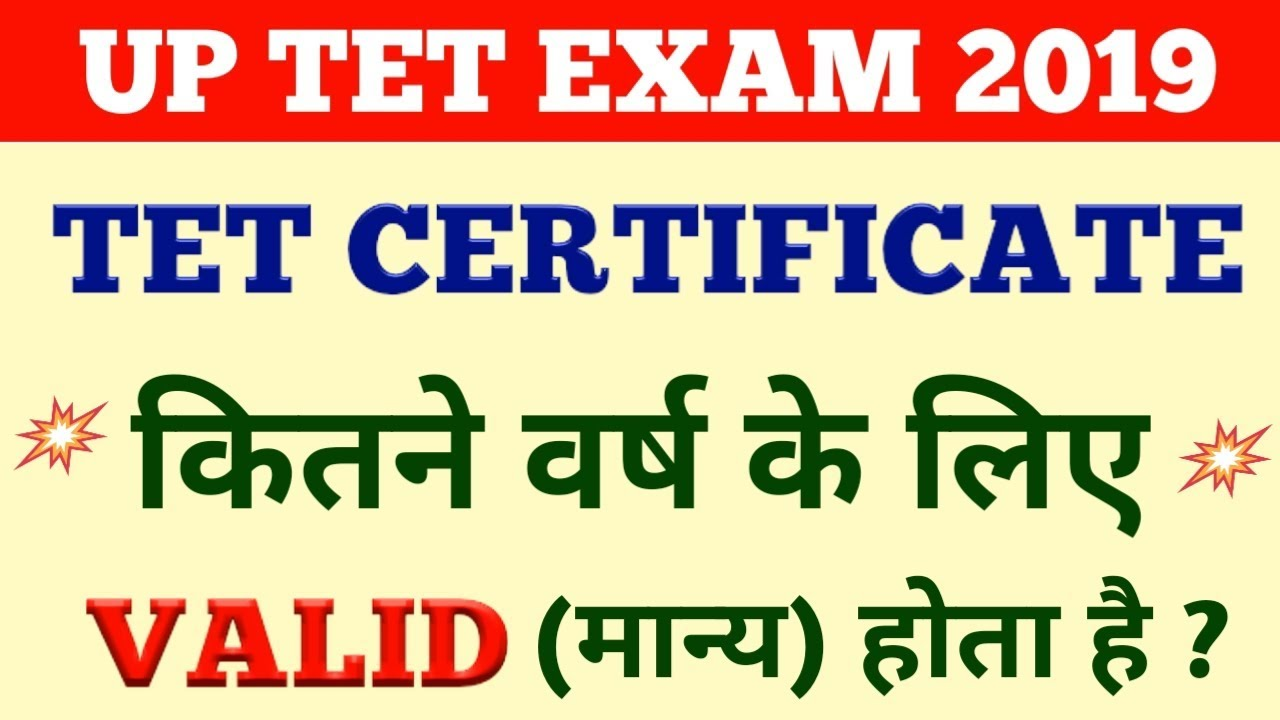 how long is a jp certify document valid