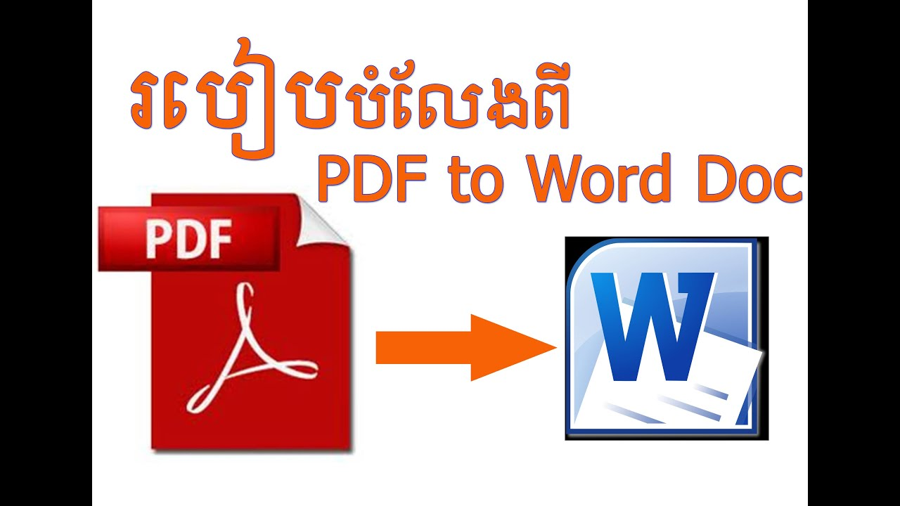 how to transfer word document to pdf