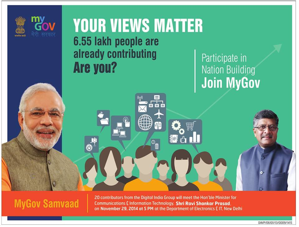 how to upload document to mygov
