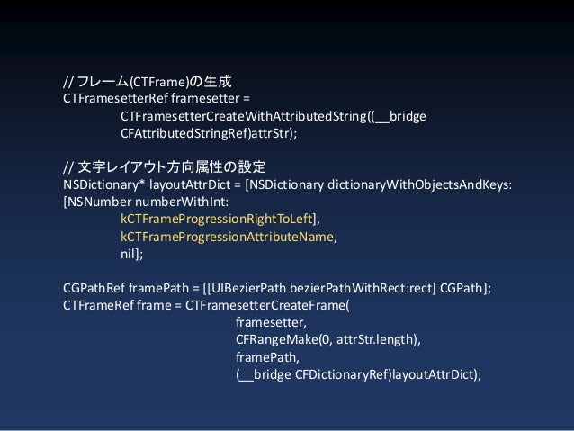 http www freetype org freetype2 documentation html