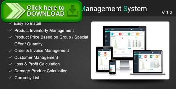 inventory management system documentation free download