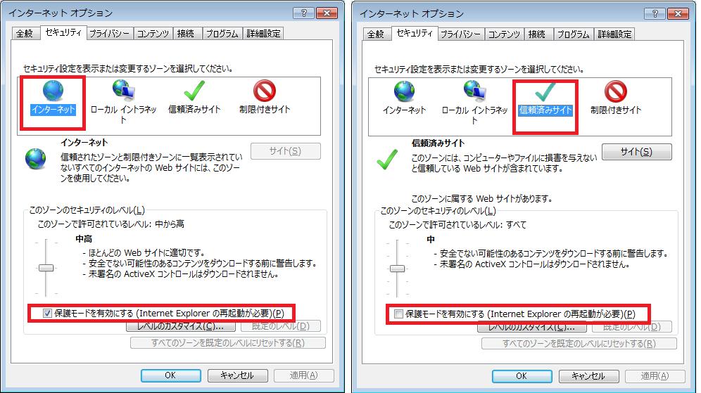 microsoft xps document writer download windows 8